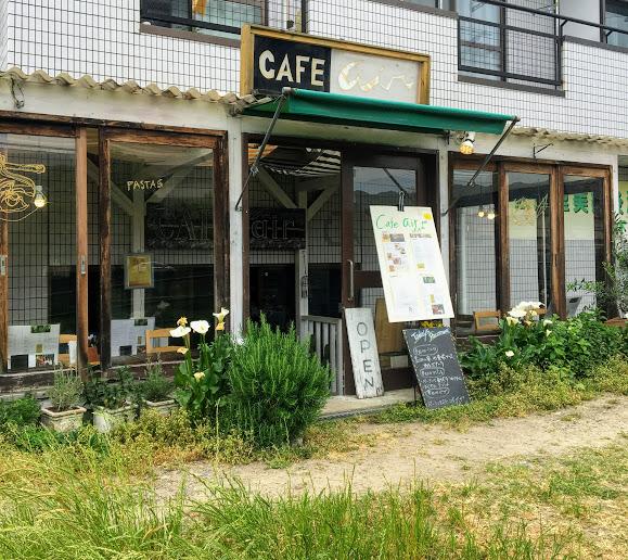 【京都下鴨の高野川沿いの大原野菜を使ったオーガニックカフェへ】 CAFE air