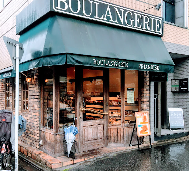 【京都に4店舗出店している本店のお店!食パンにこだわりあり!甘い系パンも豊富】BOULANGERIE FRIANDISE(フリアンディーズ)