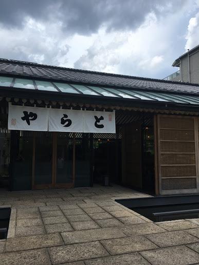 【創業480年、和菓子の老舗「とらや」さんの直営店で季節の和菓子を堪能】 とらや 一条店
