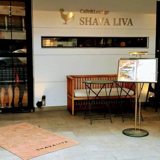 【京都三条にあるお洒落で安いランチのお店】Cafe&Lounge Shava Liva