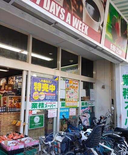 【おうち時間で使える便利食品を業務用スーパーで探す】